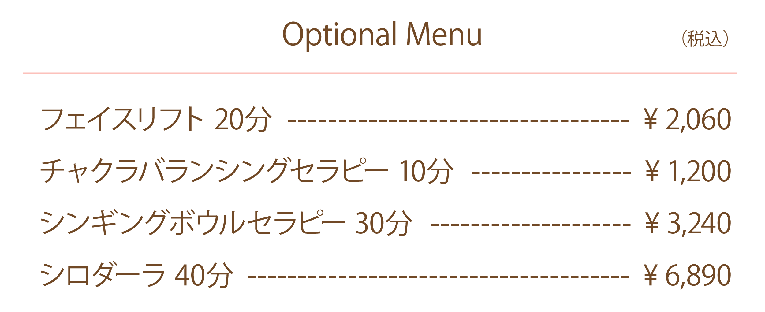 Optional Menu